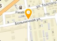 АВИС, ООО