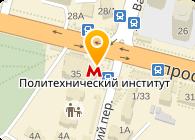 Либай Украина, ООО