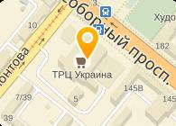 Промышленный Альянс Запорожье, ООО