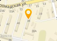 Чернигов Ойл Трейд, ООО