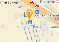 Стройхимпродукт, ООО