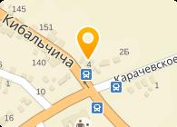 Криопромснаб, ООО