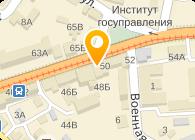 Компания Укрнефтемаш, ООО