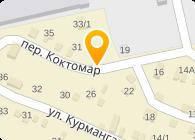 КМК industrial (КМК индустриал), ТОО