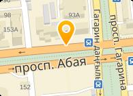 Geoinform Company (Геоинформ Компани), ТОО
