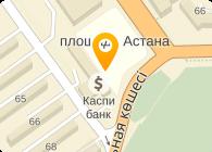 Yasira Group (Ясира Групп), ТОО