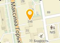 Васильковский ГОК, АО
