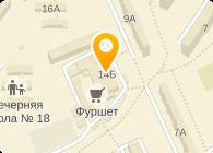 Инструмент-сервис центр, ООО