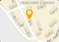 Чугунов И.К, ЧП