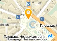 Укрэнерготерм (Антал-Индустрия Киевский филиал, ООО