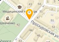 Проскуровтранс, ООО