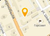 Украинская Топливная Группа, ООО