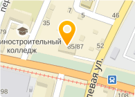 Укрпромхим, ООО