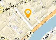 Автокод,ООО