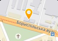 Дитч Витч Украина, ООО