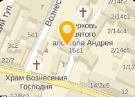ООО УК-5