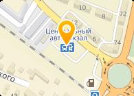 Стан-Комплект, ООО СП (Днепродзержинское региональное представительство)