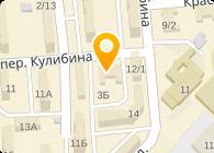 Константа-Экспо, ООО