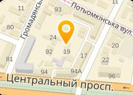 Алкор-Украина, ООО