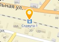 """Коллективное предприятие МКП """"ИНТЕК-СЕРВИС"""""""