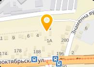 РУТОЛ-Украина, ООО