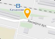 Салида, ООО