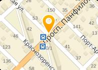 Хорошилов, ЧП