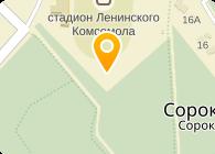 ПромДонмаркет (PromDonmarket), ООО