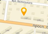 Донбасс Антрацит Сервис, ООО