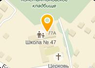 ГАУСО «Новошешминский дом-интернат для престарелых и инвалидов»
