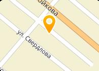 Шахта Им. С.М.Кирова, ОАО