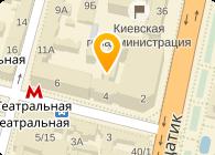 Уголь Украины, ГП