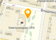Хмельницк Газ, ПАО