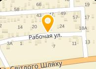 Шахтостроймонтаж 2, ООО