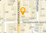 ПКФ Антрацит, ООО