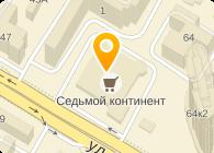 РУССЛАВБАНК АКБ