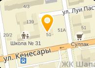 Астана сапплай, ТОО