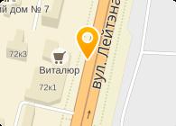 ЭлектроБизнес, ООО