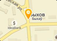 Днепровское, Компания