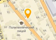 ЧП Варлахов Д.В