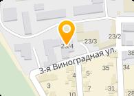 """ООО """"СТАНДАРТ-ОИЛ"""""""