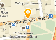 "ООО ""Биос"""