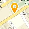 Торговый дом Надежный Контакт, ООО