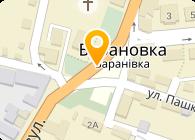 Барановский Центр социально трудовой профессиональной, реабилитации инвалидов, производство