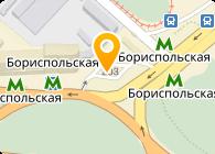БКБМ ПЛЮС , ООО