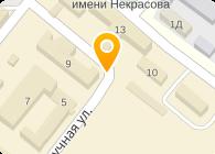 Укрспецналадка, ООО