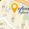 ООО Новая Энергия ЛТД