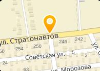 Резмол, ООО
