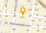 Маслоэкстракционный завод, Бессарабия-В, ЧП