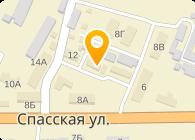 СоюзЭнерго, Концерн